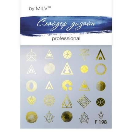 Слайдер-дизайн Milv, F198, золото