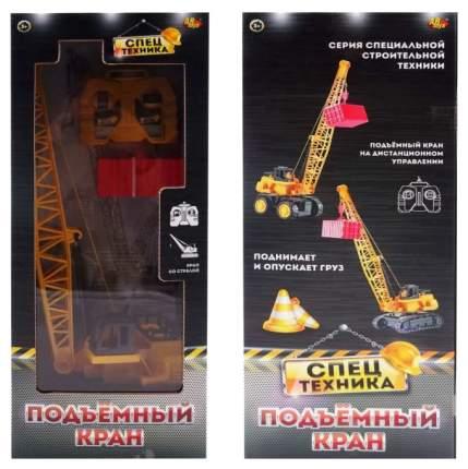 Спецтехника Junfa Toys Подъемный кран на проводе 1:50 колесный ход желтый