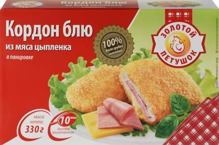 Кордон Блю Золотой Петушок из цыпленка с сыром и ветчиной, 330 г