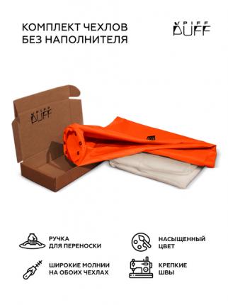 Комплект чехлов PiFF PuFF XL Оранжевый