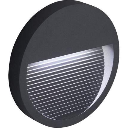 Светильник уличный светодиодный FERON DH203 41176
