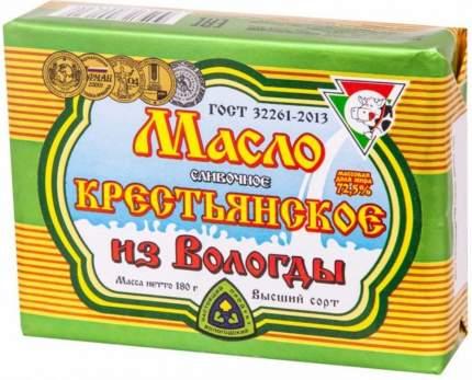 Масло Из Вологды сливочное крестянское 72,5%, 180 г