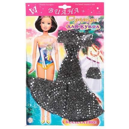 Одежда для кукол Вечернее платье Виана Р73531