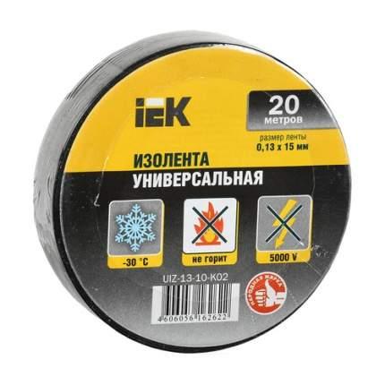 Изолента IEK ш.15мм 20м черный (упак.:10шт) (UIZ-13-10-K02-10PCS)