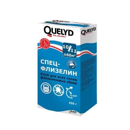 Клей д/обоев QUELYD  СПЕЦ-Флизелин  450г (15)
