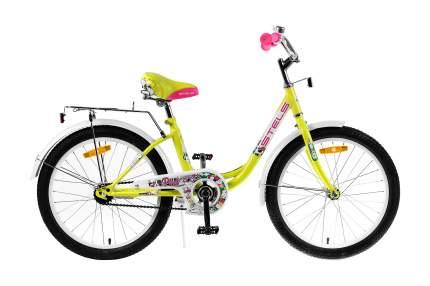 """Велосипед Stels Pilot 200 Lady 2019 12"""" лимонный"""