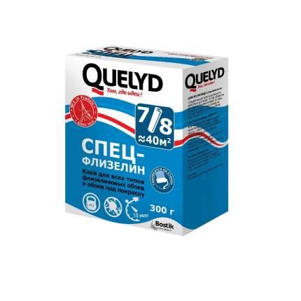 Клей д/обоев QUELYD  СПЕЦ-Флизелин  300г (30)