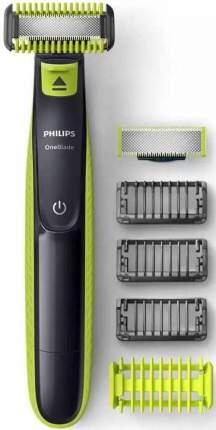 Триммер PHILIPS OneBlade QP2620/20 Green/Black