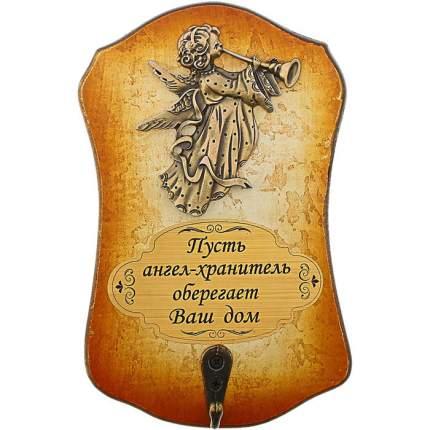 """Ключница """"Ангел-хранитель"""" (17 х 11 х 3 см) Sima-land"""