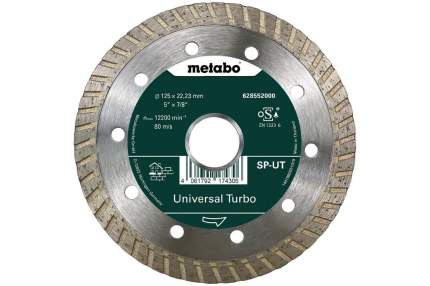 Круг алмазный METABO (628552000) Ф125х22 мм универсальный