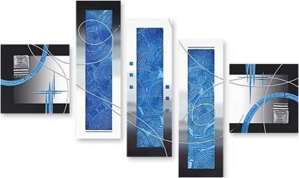 Картина модульная на холсте Модулка Синие отпечатки 150x97 см