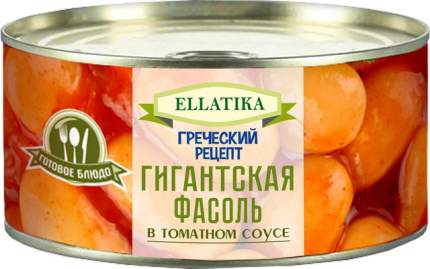 Гигантская фасоль в томатном соусе Ellatika жестяная банка 280 г