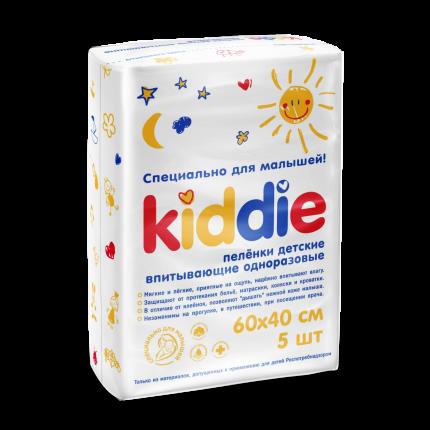 Пеленки детские одноразовые Kiddie Эконом 60x40, 5 шт.