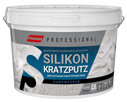 Декоративная штукатурка камешковая Parade Professional Silikon Kratzputz S210 K1,5, 15кг