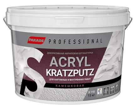 Декоративная штукатурка камешковая  PARADE Professional Acryl KRATZPUTZ S110 К2.0 15кг