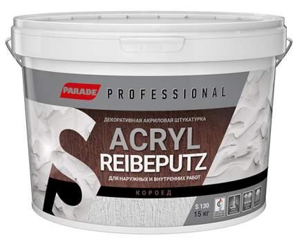 Декоративная штукатурка короед  PARADE Professional Acryl Reibeputz  S130 R2,0 15кг