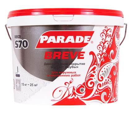 Декоративная штукатурка PARADE DECO S70 Effetto di pelliccia Breve Белый 15кг