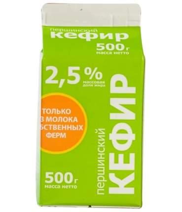 Бзмж кефир першинский 2,5% п/пак 500г