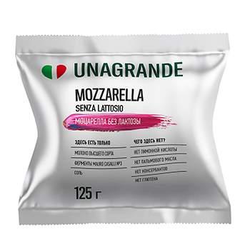 Бзмж сыр моца.без лакт.фиор ди латте унаг.45% 125г