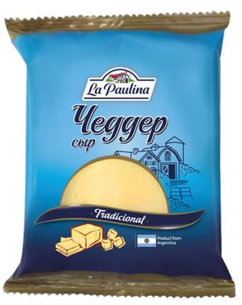 Бзмж сыр чеддер 48% 200г ла паулина