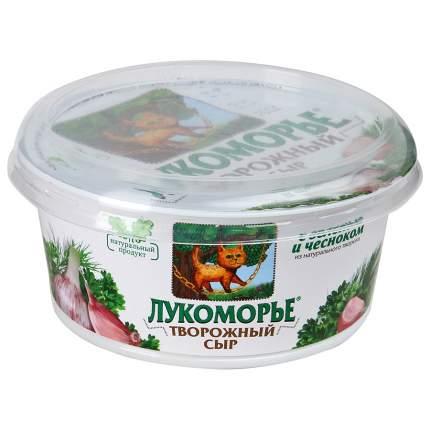 Бзмж сыр творож.лукоморье с зелен.и чесн.65% 150г