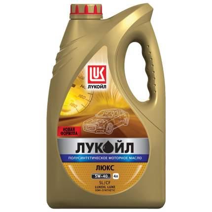 Моторное масло Lukoil Люкс 5W-40 4л