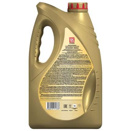 Моторное масло Lukoil Люкс SAE 5W-40 4л