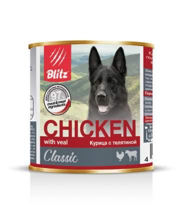 Влажный корм для собак BLITZ Classic, курица, телятина, цыпленок, говядина, 750г