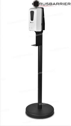 Стойка с сенсорным диспенсером NSDS-32503