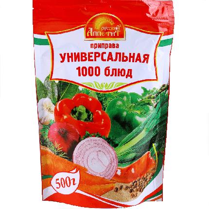 """Приправа универсальная 1000 блюд """" Русский аппетит """" 500 гр."""