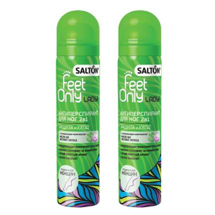 Антиперспирант для ног SALTON 2в1 с маслом Ши и экстрактом Лотоса 75 мл в наборе 2шт