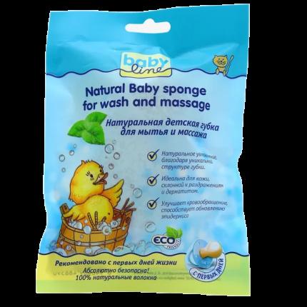 Натуральная детская губка Babyline для мытья и массажа, 2 шт.