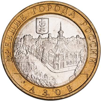 "Монета ""10 рублей 2008 ДГР Азов ММД"" Sima-Land"