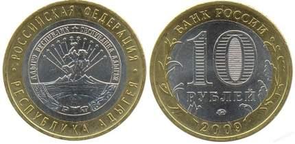 "Монета ""10 рублей 2009 РФ Республика Адыгея ММД"" Sima-Land"
