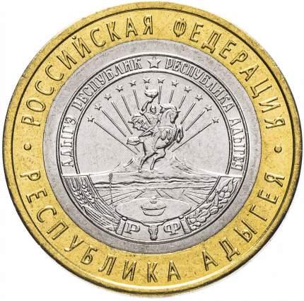 "Монета ""10 рублей 2009 РФ Республика Адыгея СПМД"" Sima-Land"
