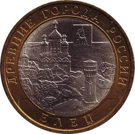 """Монета """"10 рублей 2011 Елец ДГР"""" Sima-Land"""