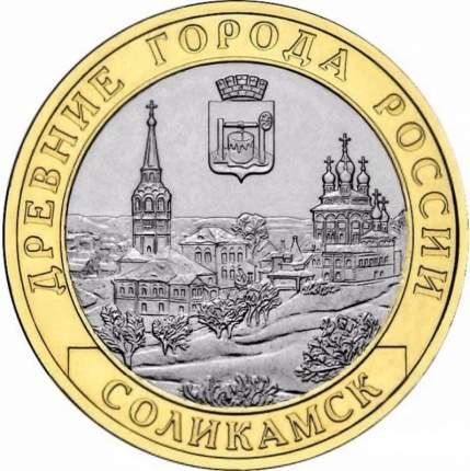 "Монета ""10 рублей 2011 ДГР Соликамск"" Sima-Land"