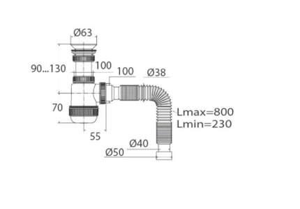 """Сифон """"МИНИ Элит"""" (30986710) с пластиковым выпуском 63мм гибкой трубой  (?40-40/50)"""