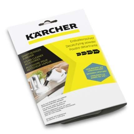 Karcher Антинакипин (порошок для удаления накипи ) RM511 (