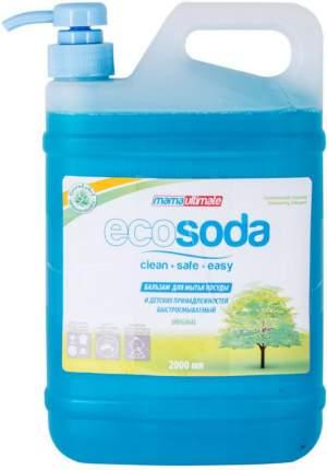 Бальзам для мытья посуды и детских принадлежностей Mama Ultimate ecosoda original 2000 мл