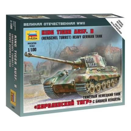 Модель для сборки Zvezda 1:100 Тяжелый немецкий танк , Королевский Тигр Порше