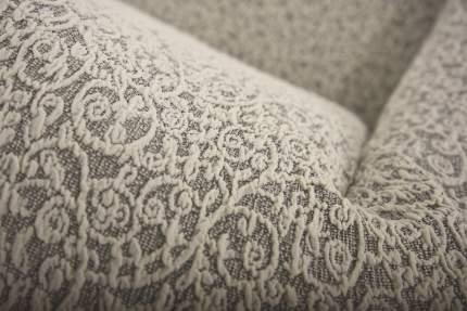 """Комплект чехлов на диван и кресла """"Жаккард"""" Venera, слоновая кость, 3 предмета"""