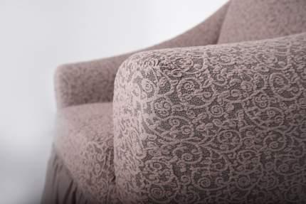 "Комплект чехлов на диван и кресла ""Жаккард"" Venera, тёмно-сиреневый, 3 предмета"