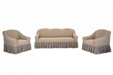 "Комплект чехлов на диван и кресла ""Жаккард"" Venera, тёмно-бежевый, 3 предмета"