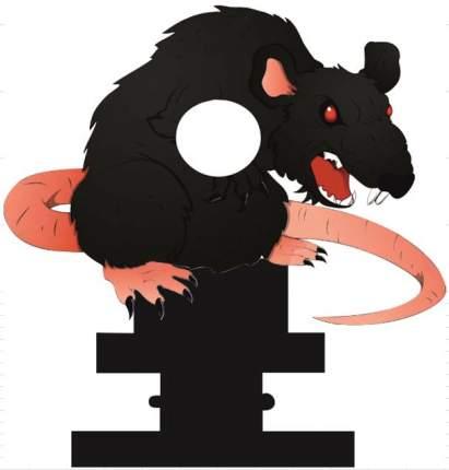 """Мишень для пневматики подъёмная металлическая толщина стали 3 мм """"Крыса"""" Ж5"""