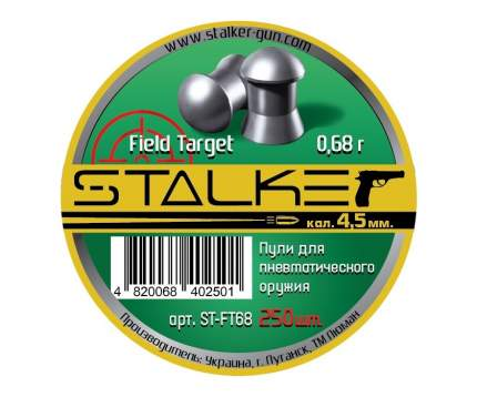 Пули для пневматики калибр 4,5 мм Stalker ST-FT68