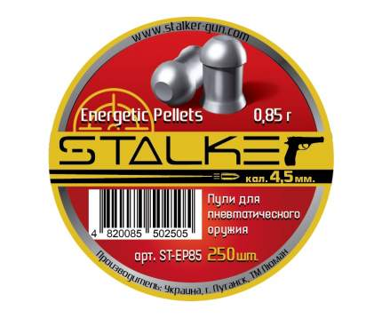 Пули для пневматики калибр 4,5 мм Stalker ST-EP85