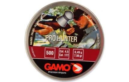 Пули для пневматики калибр 4,5 мм Gamo ProHunter(500)