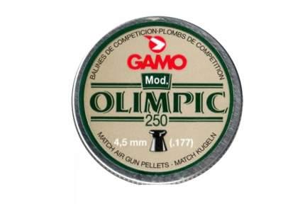 Пули для пневматики калибр 4,5 мм Gamo Olimpic(250)