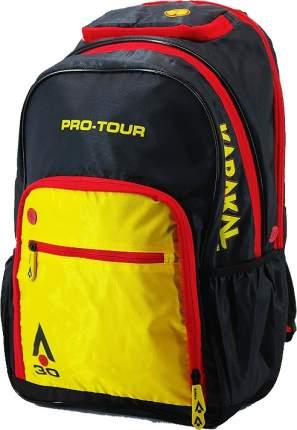 Рюкзак Karakal Pro Tour 30